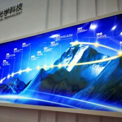 Shenzhen Convention and Exhibition Center User Photo