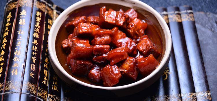 Da Yin Yi Shu Restaurant· Jiu Yi Shu Guan2