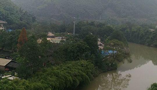 Baiyan Sceneic Area