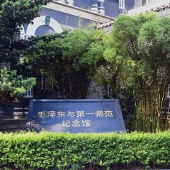 Chengnan College Ancient Sites User Photo