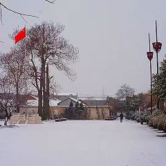 Eighth Route Army 115th Division Command HQ and Shandong Provincial Government Old Site User Photo