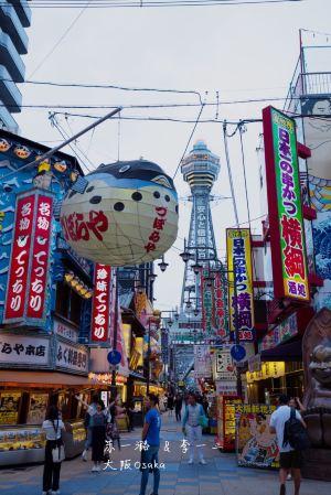 Osaka,unforgettableexperiences