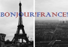 #Bonjour!France!#——巴黎VS里昂,法蘭西雙城記