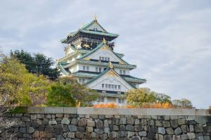 Osaka,Recommendations