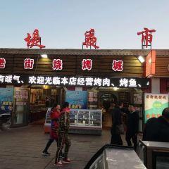 原味土雞(河堤夜市店)用戶圖片