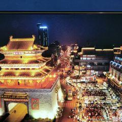Shudian Street User Photo