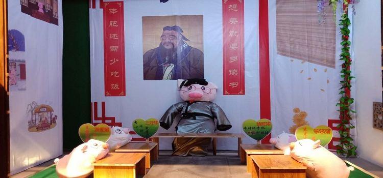 豬豬小鎮2