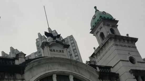 大智門火車站