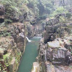 Guangdong Great Canyon User Photo