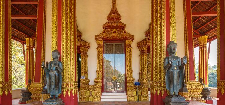 Wat Phra Kaeo Don Tao1
