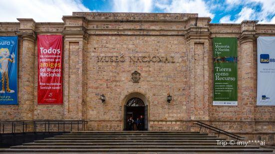 哥倫比亞國家博物館