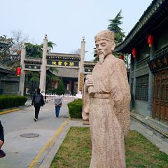 Guanzhong Academy User Photo