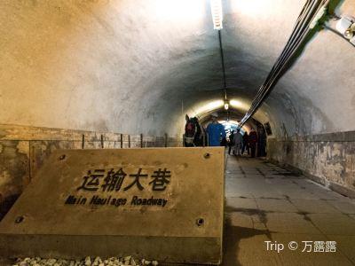 開灤國家礦山公園
