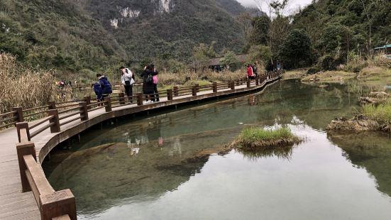 Cuigu Wetland