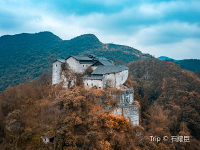 Tiantai Mountain Wulongsi
