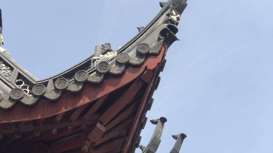 Yuhuanggong