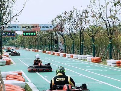 環球燃擎卡丁車(江南環球港店)