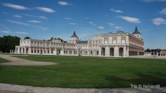Aranjuez Cultural Landscape