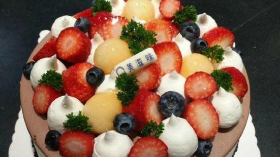 竹橋村蛋糕