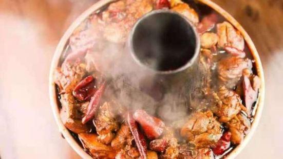 89火鍋雞