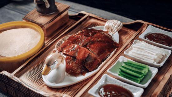 格蘭雲天國際酒店·匯廚花園精品餐廳