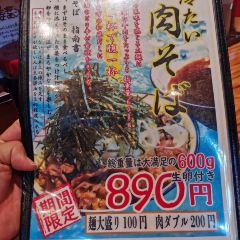 Kobe Beef Kisshokichi, Nankinmachi User Photo