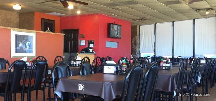 Pho Restaurant1