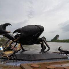 The Mud Crabs Sculpture 여행 사진