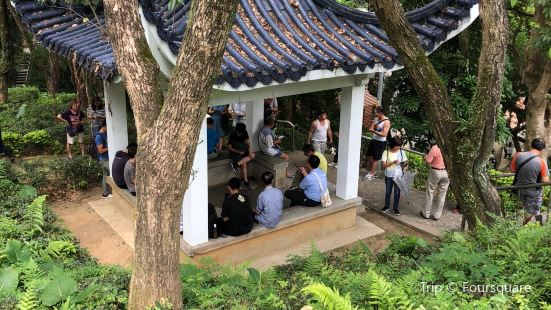Yuanye Park