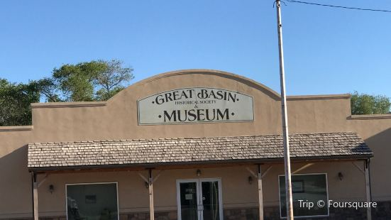 Millard County's Great Basin Museum