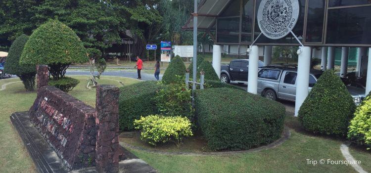 Thalang National Museum2