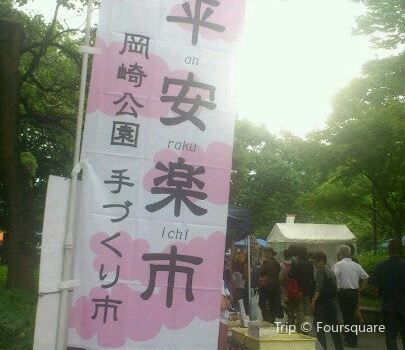 Okazaki Park3