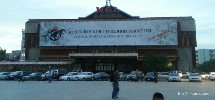 The Central Museum of Mongolian Dinosaurs3