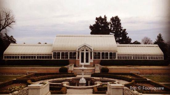 Tulsa Garden Center