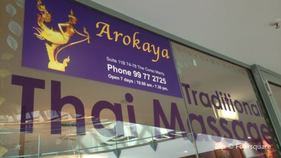 Sawatdee Thai Massage