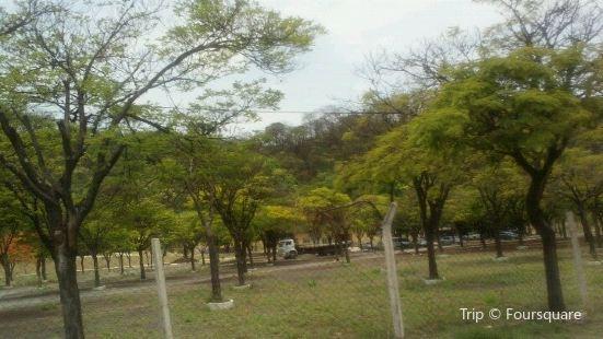 Monumento Natural Estadual Gruta Rei do Mato