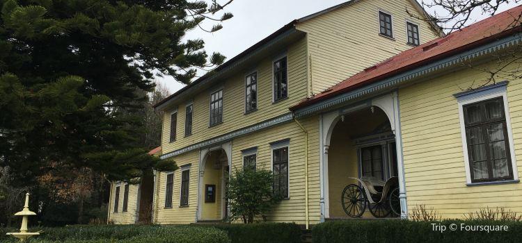 Museo Historico y Antropologico3
