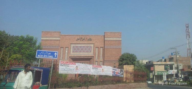 Multan Arts Council