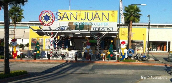 San Juan Shopping Center3