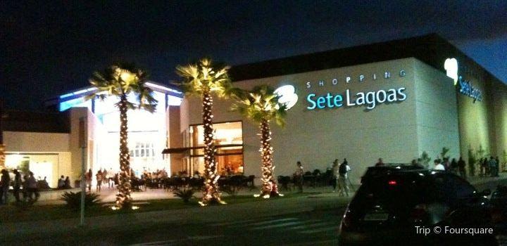 Shopping Center Sete Lagoas1