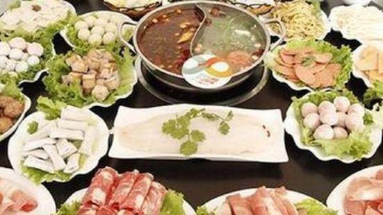 老馬火鍋(南洋花城店)