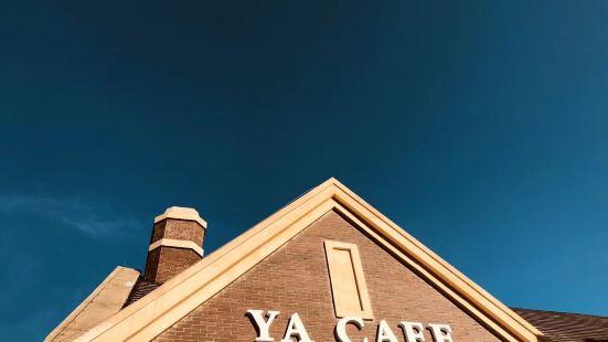 仙女鎮丫咖啡館(YaCafe)