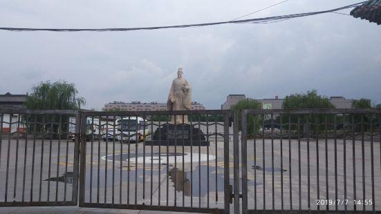 Sunzi's Memorial Garden