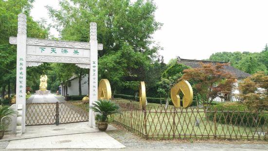 Tianfu Museum