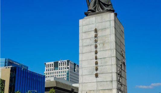 李舜臣將軍銅像