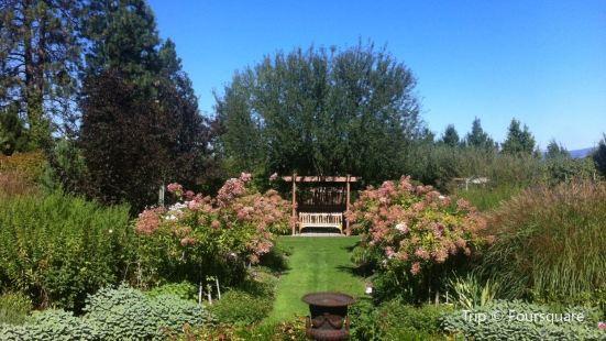 Elysium Gardens
