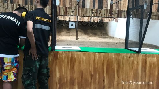 普吉島甲途射擊中心