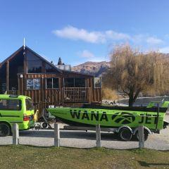 Wanaka i-SITE Visitor Information Centre User Photo