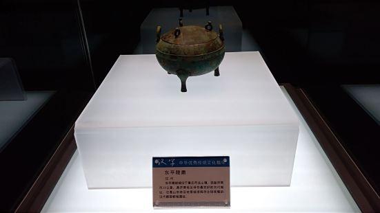 固原博物館