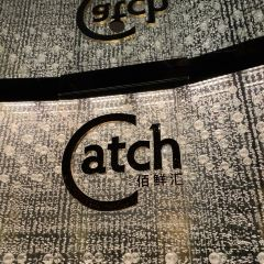 CATCH (Guangzhou Four Seasons Hotel) User Photo